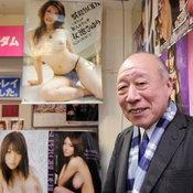 Shigeo Tokuda