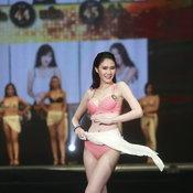 มิสแม็กซิมไทยแลนด์ 2017