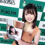 Natsumi Hirajima