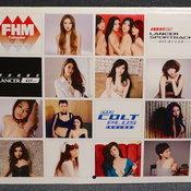 ปฏิทิน FHM ไต้หวัน