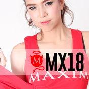 แจ๊สซี-พิชญาณี ศรีประจันทร์ MX 18
