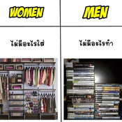 ความแตกต่างระหว่าง ผู้ชาย VS ผู้หญิง
