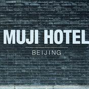 Muji Hotel สาขาที่สอง