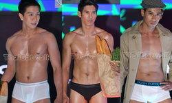 ร้อนระอุ แฟชั่นชั้นในจาก Central Men with Style 2014: The Runway Getaway