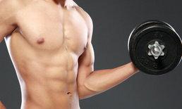 5 เหตุผลที่คุณควรลดความอ้วน ตั้งแต่ตอนนี้!