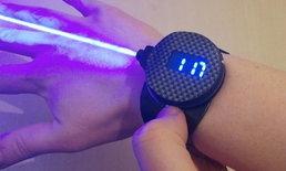นาฬิกาเลเซอร์ ด้วยแรงบันดาลใจจาก เจมส์ บอนด์