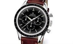 OMEGA นาฬิกาของนักบินอวกาศ