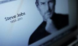 25 เคล็ดลับความสำเร็จของ Steve Jobs