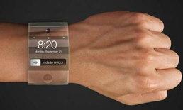 นาฬิกาApple จอโค้งงอ เริ่มทดสอบ