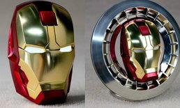 Iron Man 3 ที่ไม่ใช่ภาพยนตร์ แต่เป็น?