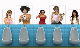 """LG โปรโมท """"จอรุ่นใหม่"""" ในห้องน้ำชาย?"""