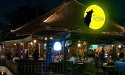 Fullmoon Terrace & Bar นั่งชิลริมน้ำสุดแนว