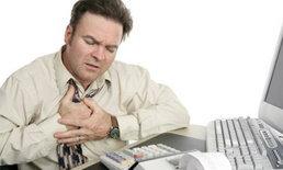 """อาการที่น่าสังเกต โรค """"กรดไหลย้อน"""""""
