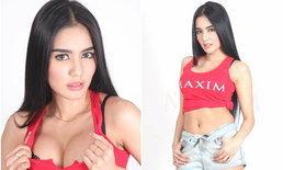 ตัวเล็ก เอ็กซ์จัด เนม่า-อนุรดี หลีกันชะ ผู้เข้าประกวด MISS MAXIM THAILAND 2014