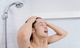น้ำจากฝักบัวเสี่ยงโรค
