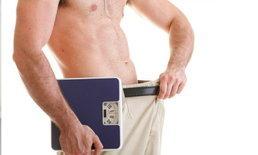 ลดความอ้วนอย่างไร ปลอดภัย ไม่เสียเงิน