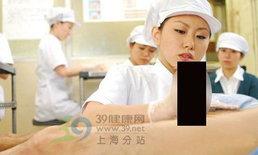 ภาพการบริจาค เสปิร์มที่จีน มีคนทำให้ แถมได้เงินด้วย