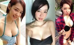 น้องมุกกี้ เซ็กซี่ซาบซ่า เน็ตไอดอลมาแรง!!!