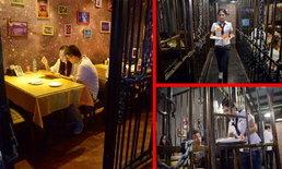ร้านอาหารสไตล์คุก !! สัมผัสบรรยากาศถูกจองจำ