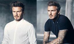 เดวิด เบ็คแฮม เตรียมปล่อยคอลเลคชั่นเสื้อผ้าร่วมกับ H&M