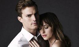 """10 ข้อสู่การเปลี่ยนคุณให้เป็น """"มิสเตอร์เกรย์"""" ใน Fifty Shades of Grey"""