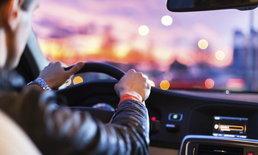 5 ท่าง่ายๆ คลายเมื่อยล้าจากการขับรถ