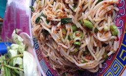 10 เมนูอาหารเสี่ยง ต้องระวังทำร้ายกระเพาะอาหาร