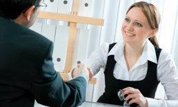 แนะ 4 เคล็ด(ไม่)ลับ มัดใจเจ้านาย! ให้คนพูดไม่เก่ง สัมภาษณ์งานผ่าน