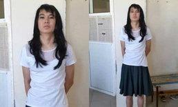 พิสูจน์รัก! หนุ่มคาซัคฯเเต่งหญิงเข้าสอบเเทนเเฟนสาว ถูกจับปรับกว่า7หมื่น