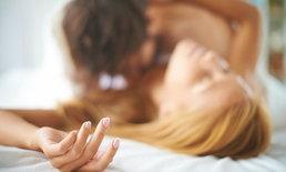 4 ข้อดี...จินตนาการร่วมรัก