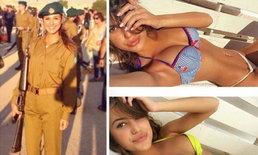 รวม 28 ทหารสวย จากประเทศอิสราเอล