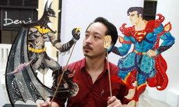 ไอเดียเจ๋ง! ศิลปินหนังตะลุงมาเลย์ จับซุปเปอร์ฮีโร่ มาโลดแล่นผ่านแสงเงา