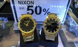 หนุ่มๆ รักนาฬิกาห้ามพลาด The Ultimate Watch Fair ที่แฟชั่นไอส์แลนด์