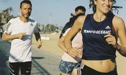 อาดิดาส และ องค์กรพาร์ลี่ย์ จัดกิจกรรม วิ่งเพื่อมหาสมุทร (Run For The Oceans)