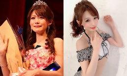 ส่องความน่ารัก Minami Aizawa นางเอกเอวีเจ้าของตำแหน่งนักแสดงหญิงยอดเยี่ยม
