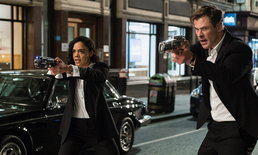"""พอล สมิธ คอลเลคชั่นพิเศษต้อนรับภาพยนตร์ฟอร์มยักษ์ """"Men in Black: International"""""""