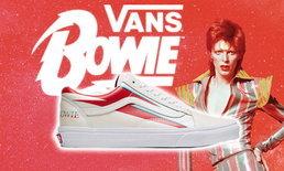 เมื่อ Vans ร้อยเรียงบทกวีของ David Bowie ให้กลายมาเป็นรองเท้าที่น่าสะสม