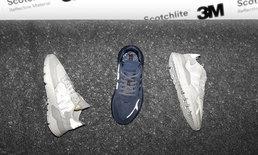 adidas x 3M ส่ง Nite Jogger กลับมาโดดเด่นทั้งกลางวันและกลางคืน