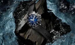 เปิดตัวทายาทแห่งท้องทะเลลึก TISSOT Seastar 1000 Quartz Chrono