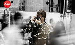 "Volcom ชวนประกวดถ่ายภาพในหัวข้อ ""True to This"" ชิงกล้อง Leica"