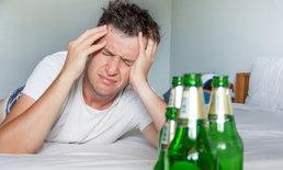 เมาค้างกินอะไรดี 7 อาหาร-เครื่องดื่มบรรเทาอาการแฮง