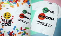 CDGCDGCDG x CACTUS PLANT FLEA MARKET ปล่อยเสื้อยืดรุ่นพิเศษ