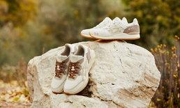 พบกับก้าวที่สำคัญของ ASICS ในคอลเลคชั่น Earth Day Pack รองเท้าที่เป็นมิตรต่อสิ่งแวดล้อม