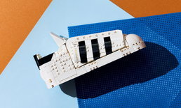 อาดิดาส ออริจินอลส์ จับมือ เลโก้ กรุ๊ป เปิดตัวรองเท้าผ้าใบระดับตำนานรุ่นซุปเปอร์สตาร์