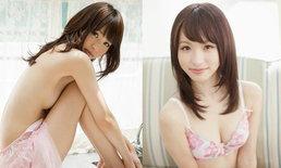 Moe Amatsuka นางเอก AV น้องใหม่ฮอตที่สุด 2015
