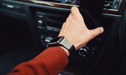 เคล็ดลับเลือกสายนาฬิกาแบบไหนให้ถูกใจ