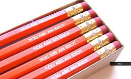 """เซ็กซ์วิตถาร! หนุ่มเจ็บหนัก หลังใช้ """"ดินสอ"""" ช่วยตัวเอง"""