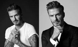 David Beckham ขึ้นแท่น The Face ของ Biotherm Homme