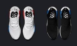 Adidas ยกเลิกสวมสินค้า Adidas อย่างน้อย 3 อย่าง เพื่อซื้อรองเท้า Adidas NMD R1 PK แล้ว