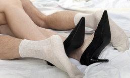 วิธีแก้ไขเมื่อคู่สมรสไม่ทำการบ้าน